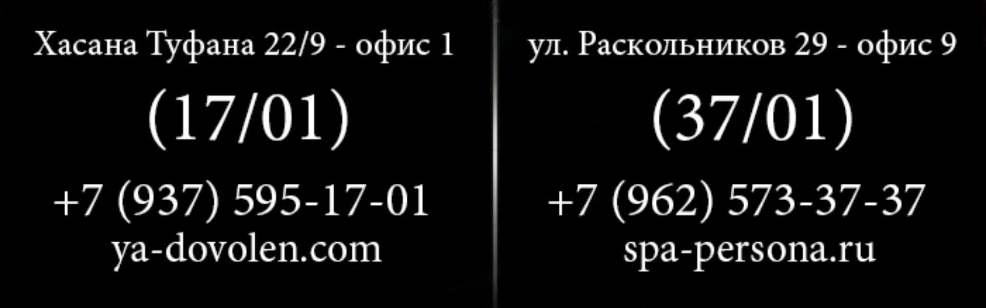 +7 (937) 578-78-77 Эротический массаж Набережные Челны, массаж челны,